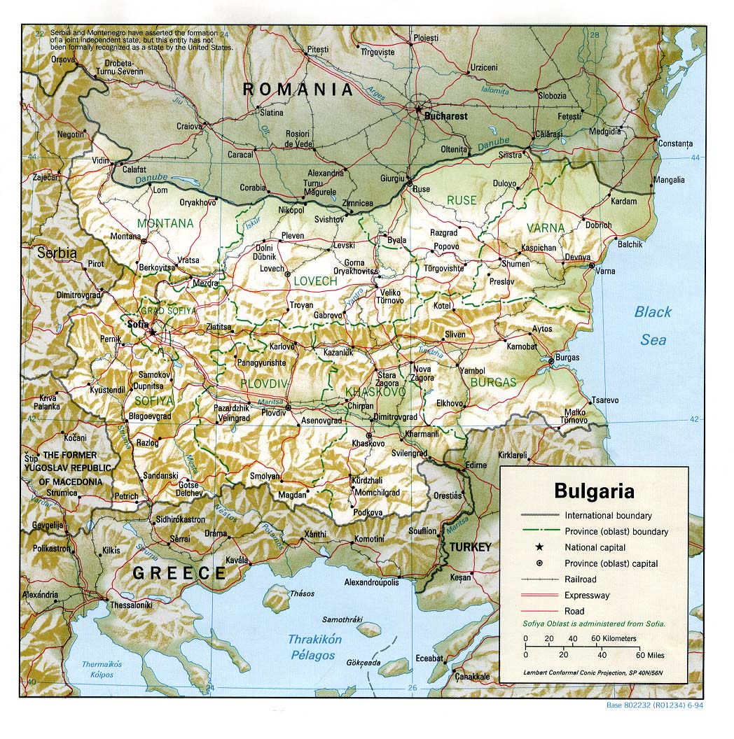 Visit To Bulgaria Maps Collection